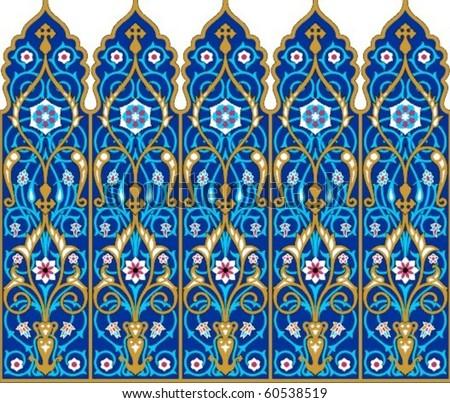 Vector illustration of Persian ornamental background - stock vector