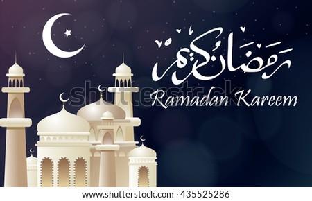 Vector illustration of Ramadan Kareem Islamic fasting month greeting card design - stock vector