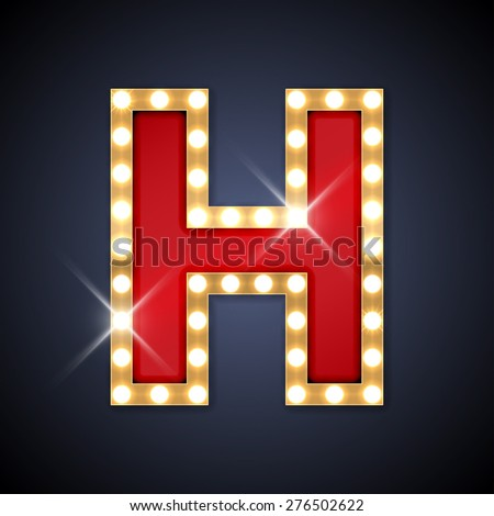 Vector illustration of realistic retro signboard letter H. Part of alphabet including special European letters. - stock vector