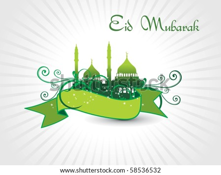 vector illustration of religious eid background - stock vector