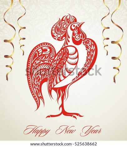 Vector illustration of rooster, symbol of 2017 on the Chinese calendar