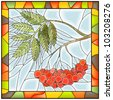 Vector illustration of rowan branch with berries stained glass window with frame. - stock photo