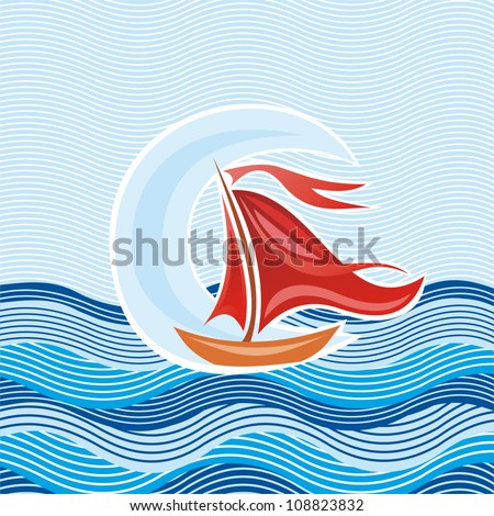 Vector illustration of sea and ship