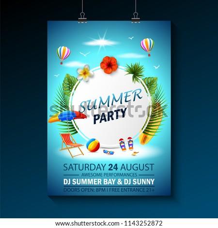 vector illustration summer party invitation template stock vector