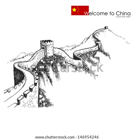 vector illustration of the Great wall of China - stock vector