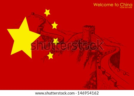 vector illustration of the Great wall of China against China flag background - stock vector