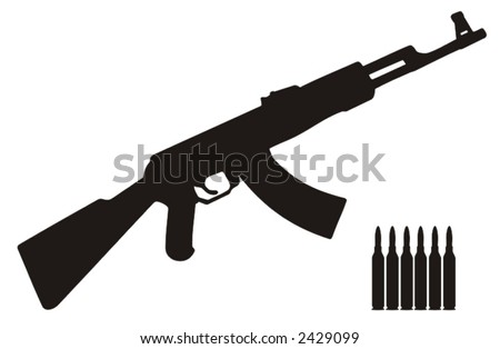 vector illustration of the modern weapon - stock vector