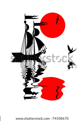 vector illustration of the old-time frigate on white background - stock vector