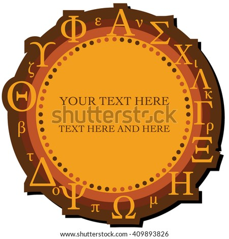 Vector illustration of the original card with greek letters on brown background - stock vector