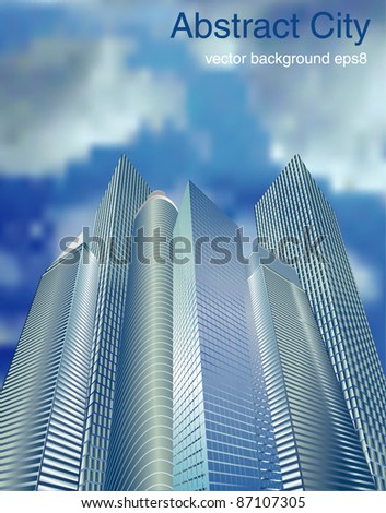 vector illustration of the skyscrapers in clouds - stock vector