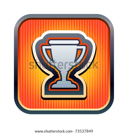 Vector illustration of trophy icon - stock vector