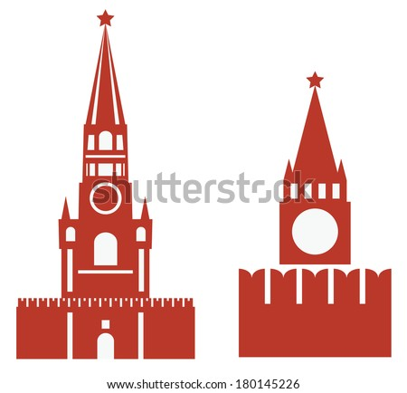 vector illustration of two variations of spasskaya tower and req square's wall - two red isolated icons about russia on white background - stock vector