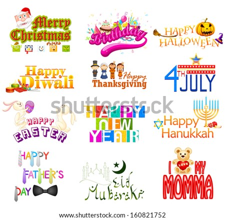 vector illustration of typography design for Holidays - stock vector