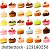 Vector illustration of various cute colorful cake slices - stock vector