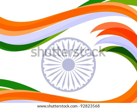 Vector illustration of waves in Indian trio color with ashok wheel on white isolated background for Republic Day and Independence Day. - stock vector