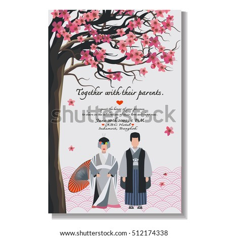 Vector illustration wedding invitations japanese cherry stock vector illustration of wedding invitations japanese cherry blossom wedding nationally stopboris Image collections