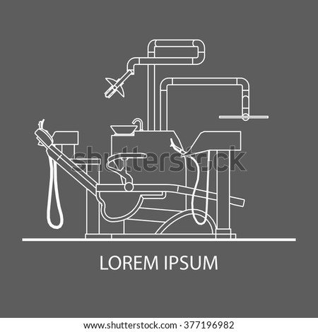 Vector illustration on the theme of dental flat style. The linear design. Dentist chair. Black and White illustrations. Vector. Chair side view. Logo dental clinic. Banner. Flyers ,postcards.  - stock vector