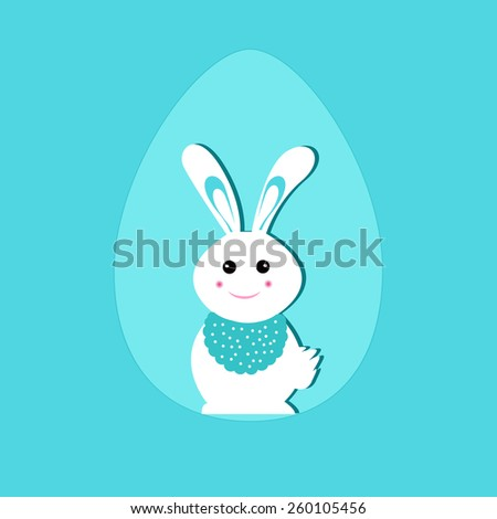 Vector illustration or greeting card design for Easter.