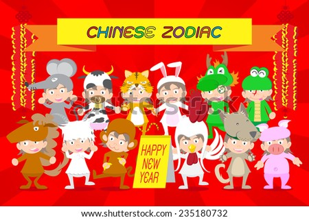 Vector illustration set characters of cute kid in Chinese zodiac animal doll icons - stock vector