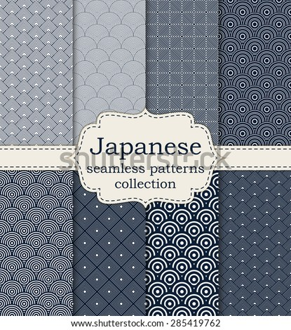 Vector illustration set of seamless patterns Japanese. - stock vector