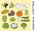 Vector illustration - set of vegetables icons - stock vector