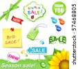vector illustration summer sale set - stock photo