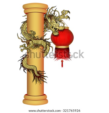 Vector illustration Traditional Chinese dragon with Chinese lanterns in the paw on the pole. Isolated object can be used with any image or separately. - stock vector