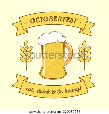 Vector illustration with beer, banner ribbons and wheat. Design for Octoberfest poster or beer label. Festival invitation or flyer template. - stock vector