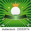 vector illustration with golf ball - stock photo