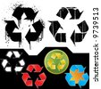 Vector illustrations of six different ecology symbol icons: two isolated grungy icons (splatter and dirt textured - highly detailed) and four symbol icon badges. - stock vector