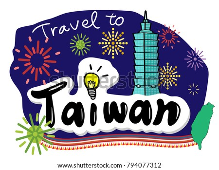 Vector illustrator-Welcome to Taiwan