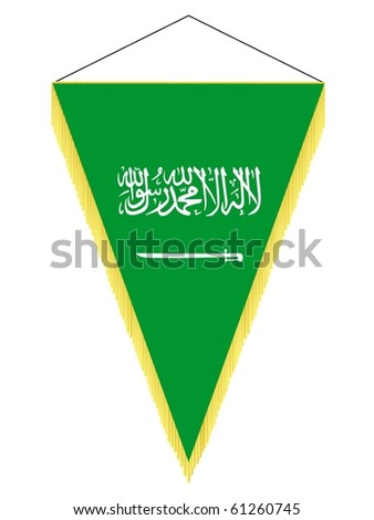 vector image of a pennant with the national flag of Saudi Arabia - stock vector