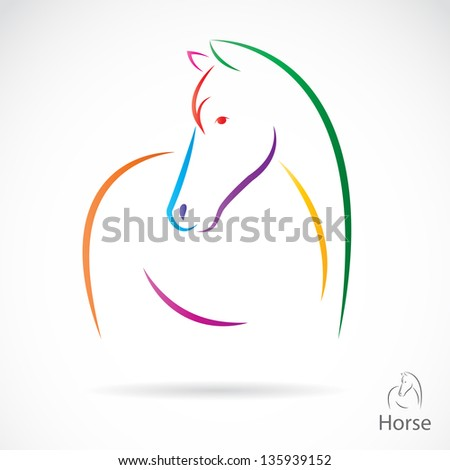 Vector image of an horse , illustration - vector - stock vector