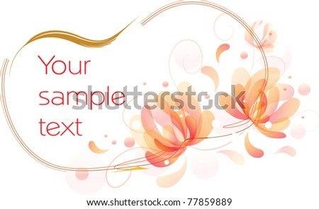vector image of fantastic flowers with swirls and space where you can place text - stock vector