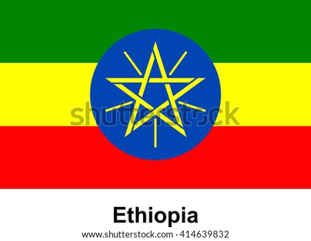 Vector image of flag Ethiopia