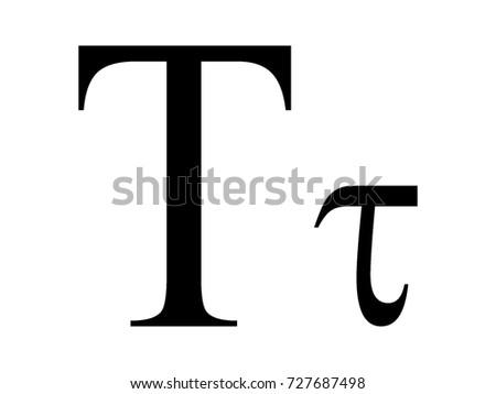 Vector Image Greek Letter Tau Stock Vector 727687498 Shutterstock