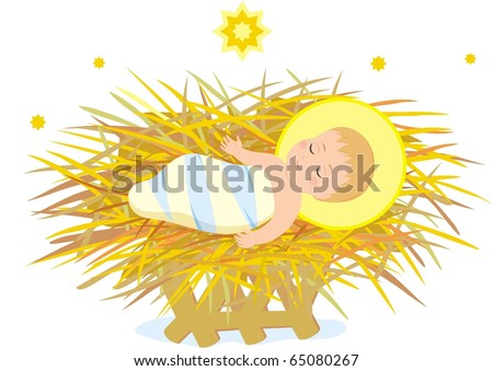 Vector image of holy child