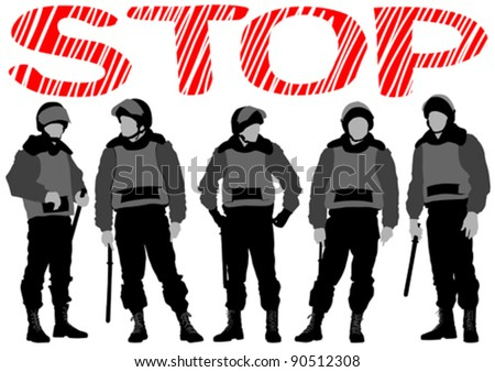 Vector image of police in form of protective - stock vector
