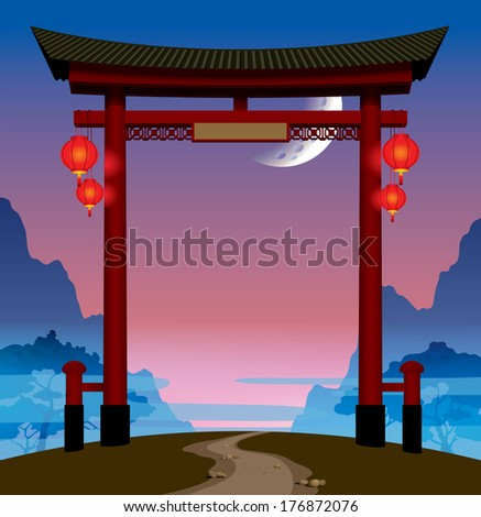 Vector image of the chinese gate with red lights on a hill with a footpath against the background of the dawn sky with moon and mountains in the fog - stock vector