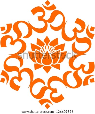 Vector image / OM - AUM - I AM - Lotus Flower - stock vector