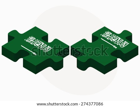 Vector Image - Saudi Arabia and Saudi Arabia Flags in puzzle isolated on white background
