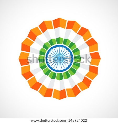 Hindustan stock photos images pictures shutterstock for 15th august independence day decoration ideas