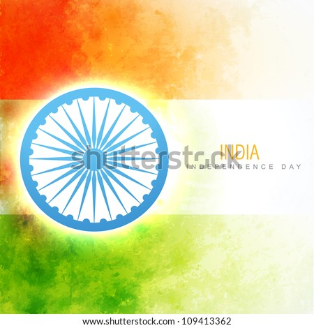 vector indian flag in grunge style background - stock vector
