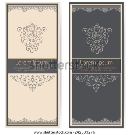 Vector invitation card with damask element. Calligraphic style design. - stock vector