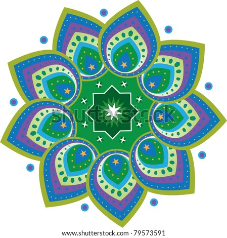 Vector Islamic Pattern - stock vector