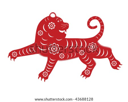 vector isolated red paper-cut tiger for Chinese New Year 2010