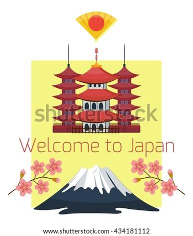 Vector japan travel banner voucher background stock vector 434181112 vector japan travel banner or voucher background template concept for travel agency japan culture toneelgroepblik Image collections