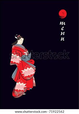 Vector Japanese Style Menu Cover (template, geisha, cafe, restaurant) - stock vector
