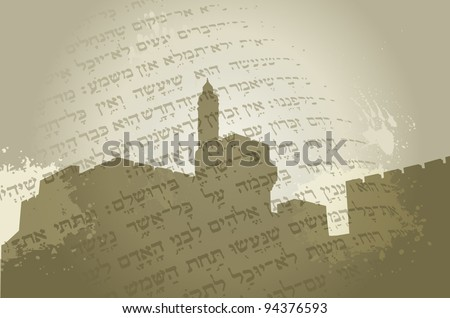 vector Jerusalem silhouette with Hebrew letters - stock vector