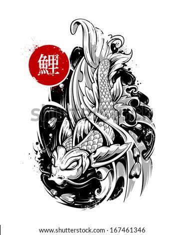 Vector koi fish tattoo. Monochrome version. Vector EPS 10 illustration.  - stock vector